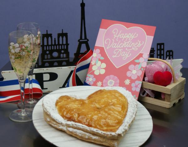 Heart shape Pithivier (Order today and pick up on Sat, Feb 13th)