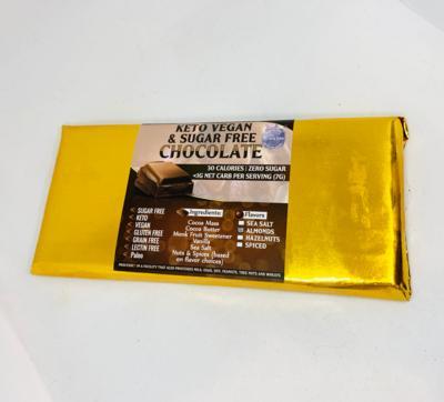 Alert: New! - KETO VEGAN Dark Couverture Chocolate (With Almonds, 65g)