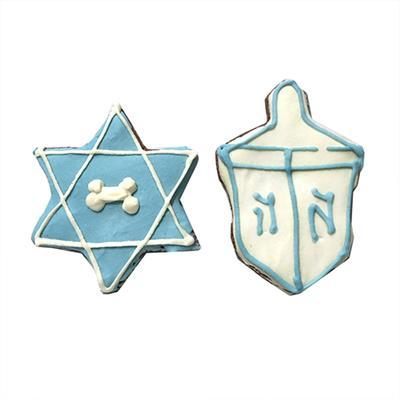 Treats - Individually Wrapped Hanukkah Treats